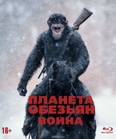 Blu-ray Планета обезьян: Война / War for the Planet of the Apes