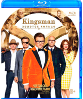 Blu-ray Kingsman: Золотое кольцо / Kingsman: The Golden Circle