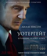 Blu-ray Уотергейт. Крушение Белого дома / Mark Felt: The Man Who Brought Down the White House