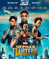 Чёрная Пантера (3D+2D) [Blu-ray 3D] / Black Panther (3D+2D)