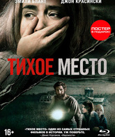 Blu-ray Тихое место / A Quiet Place