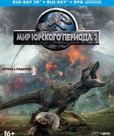 Blu-ray 3D Мир Юрского периода 2 (3D) / Jurassic World: Fallen Kingdom (3D)