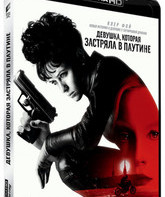 4K UHD Blu-ray Девушка, которая застряла в паутине / The Girl in the Spider's Web (4K)