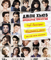 Коллекция Джона Хьюза: «Школьная» трилогия  [Blu-ray] / John Hughes Yearbook Collection