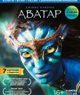 Blu-ray 3D Аватар: Платиновое издание (3D+2D) / Avatar (Extended Collector's Edition) (3D+2D)