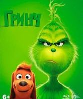 Гринч [Blu-ray] / The Grinch