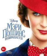 Мэри Поппинс возвращается [Blu-ray] / Mary Poppins Returns