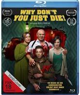 Папа, сдохни [Blu-ray] / Why Don't You Just Die!