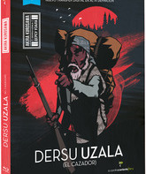 Дерсу Узала [Blu-ray] / Dersu Uzala (Remastered)