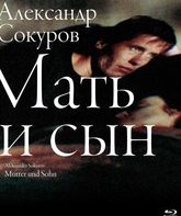 Мать и сын [Blu-ray] / Mother and Son