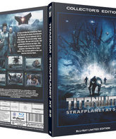 Вычислитель [Blu-ray] / Titanium - Strafplanet XT-59 (Hartbox Limited Collector's Edition)
