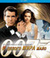 Джеймс Бонд. Агент 007: И целого мира мало [Blu-ray] / James Bond: The World Is Not Enough