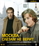 Blu-ray Москва слезам не верит / Moscow Does Not Believe in Tears (Moskva slezam ne verit)
