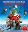 Секретная служба Санта-Клауса [Blu-ray] / Arthur Christmas
