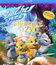 В поисках Жу [Blu-ray] / Zhu Zhu Pets: Quest for Zhu