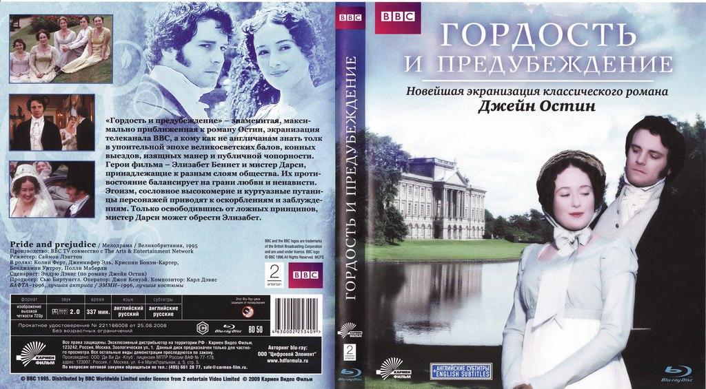 Фильмы на английском для начинающих учим английский по