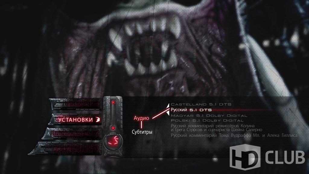 Скачать игру чужой против хищника 3 через торрент на компьютер
