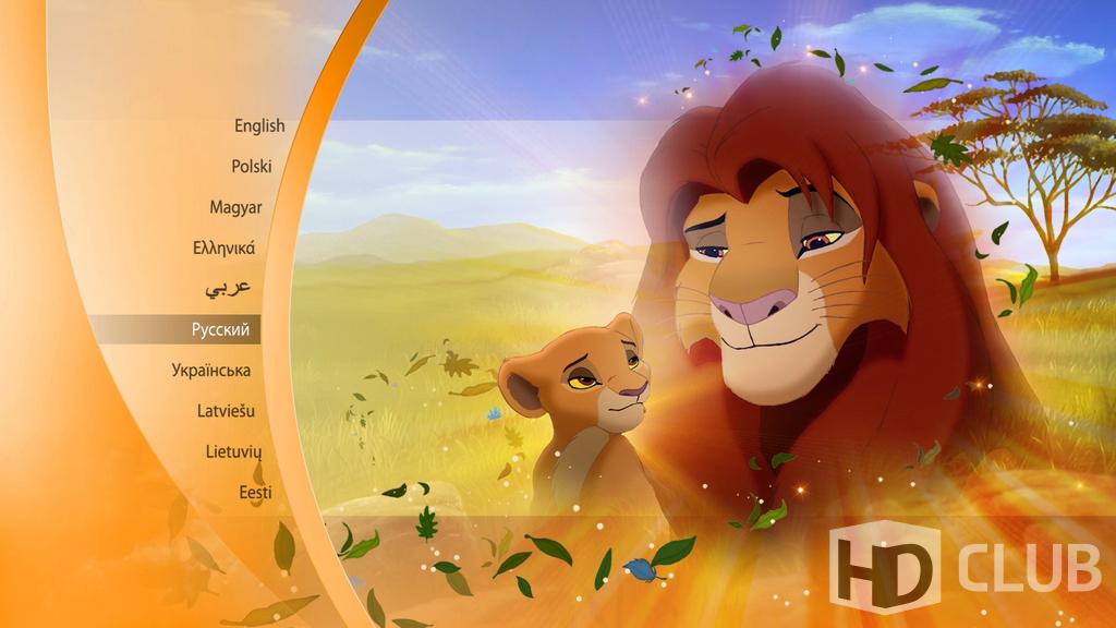король лев 3 видео бесплатно