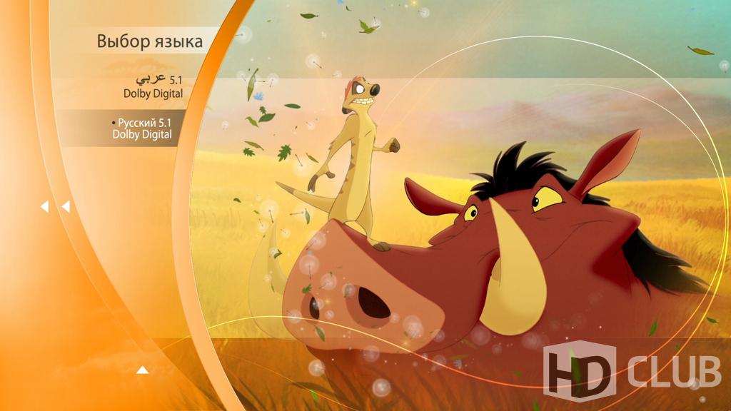 король лев 4 месть зиры трейлер