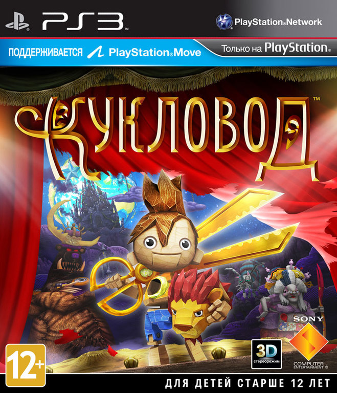 ps4 игры ps move