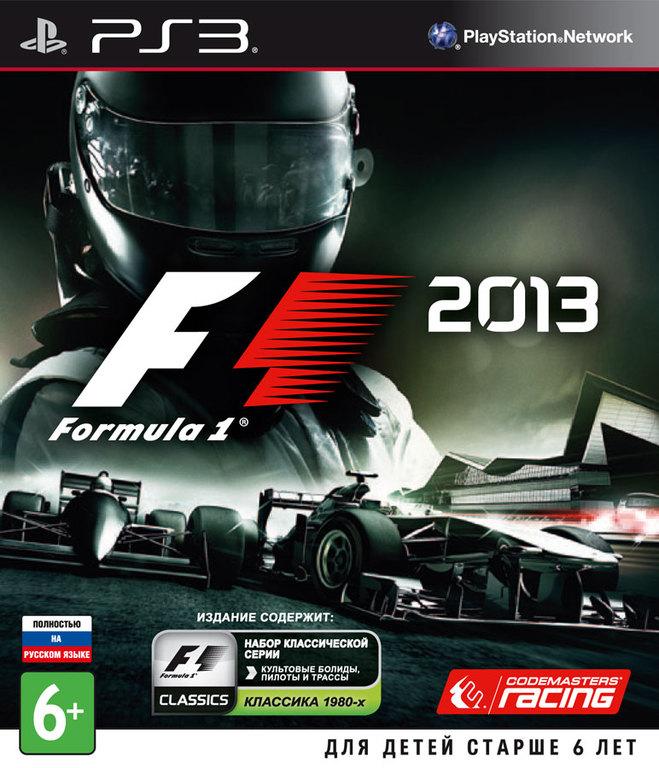 Скачать Игру Формула 1 2013 Через Торрент - фото 5