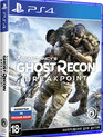 Том Клэнси Ghost Recon: Breakpoint / Tom Clancy's Ghost Recon: Breakpoint (PS4)