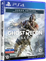 Том Клэнси Ghost Recon: Breakpoint (Специальное издание) / Tom Clancy's Ghost Recon: Breakpoint. Auroa Edition (PS4)