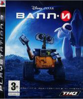 PS3 ВАЛЛ-И / WALL-E