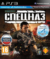 SOCOM: Спецназ / SOCOM: Special Forces (PS3)