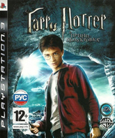 PS3 Гарри Поттер и Принц-полукровка / Harry Potter and the Half-Blood Prince