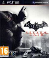 PS3 Бэтмен: Аркхем Сити / Batman: Arkham City