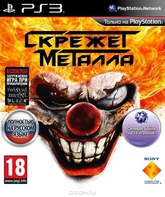 PS3 Скрежет металла / Twisted Metal