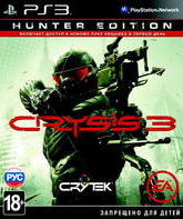 PS3 Кризис 3 (Ограниченное издание) / Crysis 3. Hunter Edition