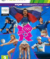 Xbox 360 Олимпиада Лондон 2012 / London 2012: The Official Video Game of the Olympic Games