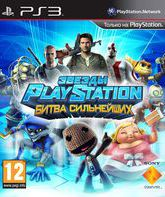 PS3 Звезды PlayStation: Битва сильнейших / PlayStation All-Stars: Battle Royale