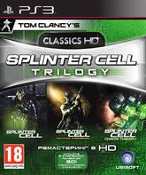 PS3 Сплинтер Селл: Трилогия / Tom Clancy's Splinter Cell Trilogy. Classics HD