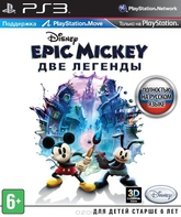 PS3 Дисней Epic Mickey: Две легенды / Disney Epic Mickey 2: The Power of Two