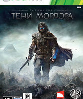 Xbox 360 Средиземье: Тени Мордора / Middle-earth: Shadow of Mordor