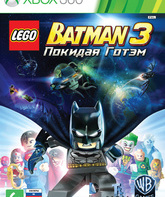 Xbox 360 LEGO Batman 3: Покидая Готэм / LEGO Batman 3: Beyond Gotham