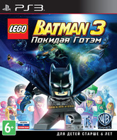 PS3 LEGO Batman 3: Покидая Готэм / LEGO Batman 3: Beyond Gotham