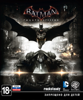 Xbox One Бэтмен: Рыцарь Аркхема / Batman: Arkham Knight
