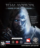 Xbox One Средиземье: Тени Мордора (GoTY Edition) / Middle-earth: Shadow of Mordor. Game of the Year Edition