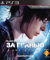 PS3 За гранью: Две души / Beyond: Two Souls