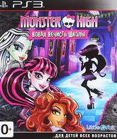 PS3 Школа монстров / Monster High: New Ghoul in School