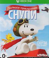 Xbox One Снупи. Большое приключение / The Peanuts Movie: Snoopy's Grand Adventure