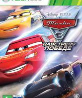Тачки 3: Навстречу победе / Cars 3: Driven to Win (Xbox 360)