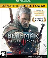 "Xbox One Ведьмак 3: Дикая Охота (Издание ""Игра года"") / The Witcher 3: Wild Hunt. Game of the Year Edition"
