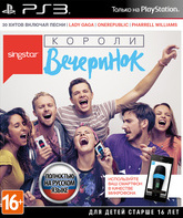 SingStar: Короли вечеринок / SingStar: Ultimate Party (PS3)