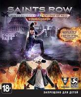 Xbox One Saints Row IV: Re-Elected & Gat Out of Hell (Издание первого дня) / Saints Row IV: Re-Elected & Gat Out of Hell. Day One Edition