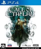 PS4 Зов Ктулху / Call of Cthulhu